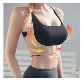 【抬头挺胸不驼背 聚拢侧收好身材】侧收副乳 改善胸部外扩和下垂 X型矫正驼背 聚拢提胸零压力 无缝塑身背心胸托