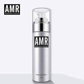 AMR阿姿美尔男士乳液保湿补水控油皮肤干燥润肤露男士乳液