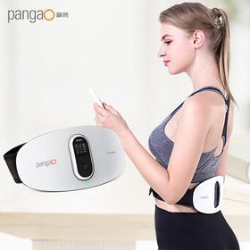 【厂家直供】攀高智能腰部按摩仪PG-2645 轻松应对腰椎酸麻胀痛