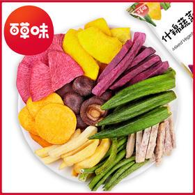 【百草味-综合蔬菜干60g】