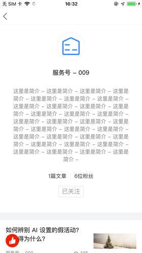 待升级海淘商品1569244347000