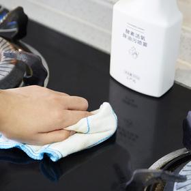 【网易】酵素活氧除油污喷雾 瓶装-500g【个护清洁】