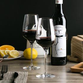【网易】南澳巴罗萨谷精选单一园干红 750毫升【美食酒水】