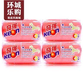 奇强内衣抑菌皂100g*4-501810