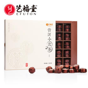 艺福堂 云南普洱小沱茶 原味醇香 礼盒装 280g/盒