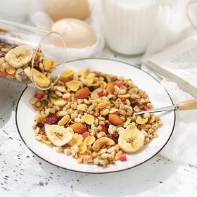 【网易】每日坚果藜麦谷物燕麦片 800克【美食酒水】