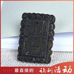 【已结缘】达拉干 沉水级 双面精雕 沉香雕件 4.44g 170604-2