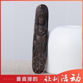 【已结缘】惠安沉水级  沉香观音雕件    3.68克    180605-4b
