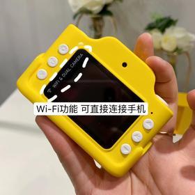 下单3-5天发货  升级版 萌卡丘儿童相机 升级WiFi版 2400万像素 亲子儿童相机