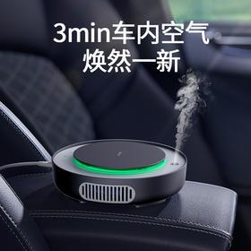 倍思 车载空气净化器 智能质量检测车内负离子除甲醛除味器净化加湿器汽车用品新车车辆室内车用过滤消除异味