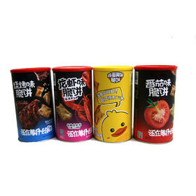 尚贤脆饼咸蛋黄味/番茄味/经典龙虾味/海盐牛排味178g
