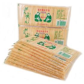 竹牙签一次性双头酒店餐厅家用便携小包装竹子牙签
