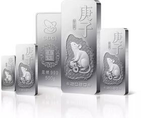 金总2020年鼠年银条