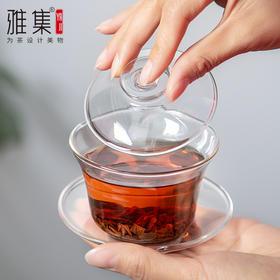 雅集玻璃茶具套装 耐热泡茶盖碗茶碗公道杯带品茶杯