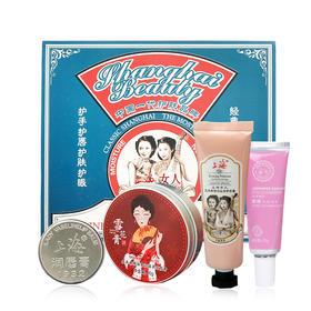 上海女人雪花膏 经典护理四件套 老上海国货 雪花膏护手霜唇膏眼霜保湿滋润护肤