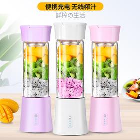 家用蔬果榨汁机小型便携式迷你电动多功能料理厨房生活居家电器炸果汁机榨汁杯