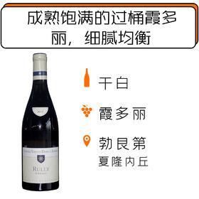 """2015年文森·都杰酒庄吕利""""谢尼""""干白葡萄酒 Domaine Vincent Dureuil-Janthial Rully """"Chêne"""" Blanc 2015"""