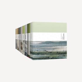 中国国家地理《诗画系列》(8本) | 中国人的浪漫,都藏在这里
