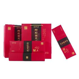 【买一送一 送礼佳选】鸿阿堂阿胶固元膏 250g/盒*2盒 赠送礼袋 实发4盒
