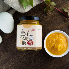【风味猎人】阿赐酱~蛋黄酱 (原味咸蛋黄、芥末咸蛋黄任选)180g
