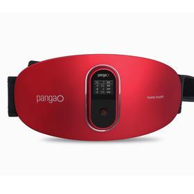 【厂家直供】攀高尊享款腰椎按摩器腰部多功能腰痛腰椎矫正神器护腰带按摩仪器PG-2645RL