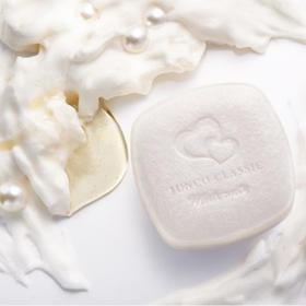 「限时特惠,立减49元」EI珍珠蜜美白淡痘印手工皂120g  洗完后净透亮肤,素颜就可出门的养颜皂洗脸皂