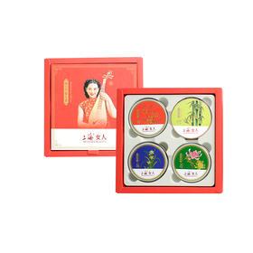 上海女人 梅兰竹菊雪花膏礼盒