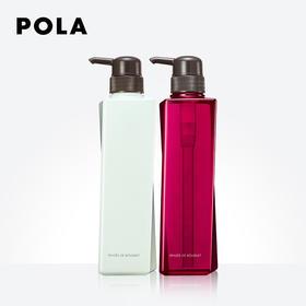 POLA/宝丽 沁香沐浴露套装(500ml+500ml)