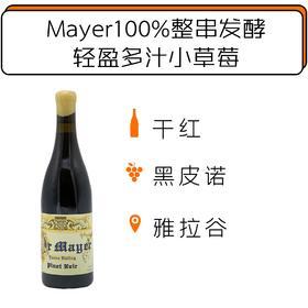 2018年蒂莫梅尔博士黑皮诺干红葡萄酒Dr. Mayer Yarra Valley Pinot Noir 2018