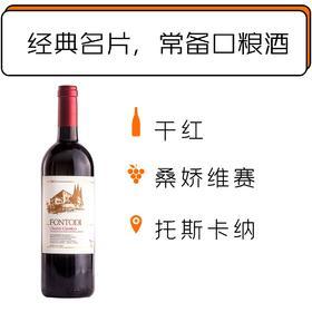 【1.22-2.3停发】2015年福地酒庄古典奇安帝干红葡萄酒 Fontodi Chianti Classico DOCG Biodynamic  2015
