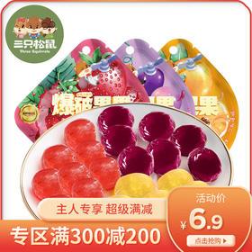 满300减200丨爆破果果40g草莓味【单拍不发货】详情领券享折扣