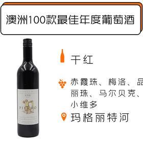 【1.13-2.1停发】2012年皮耶诺赤霞珠梅洛干红葡萄酒 Pierro Cabernet Sauvignon Merlot LTCf 2012