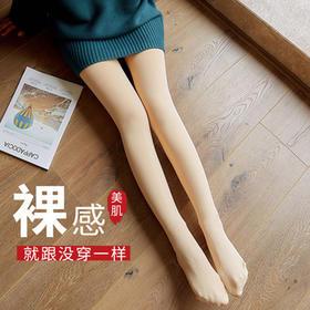 【加绒保暖宛如裸腿】秋冬季光腿袜伸器一体裤加绒加厚连裤袜防勾丝保暖打底裤