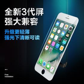 全新苹果屏幕总成三代 整屏维修 适用于iPhone6S/6SP/7/7P/8/8P/XR/X/XS 千机网官方提供免费安装 一年质保