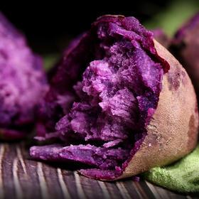 当季上新 | 山东蒙阴非转基因紫薯 入口绵柔 粉糯香甜 5斤装