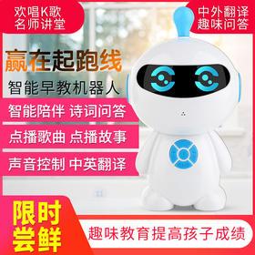 智能语音AI机器人超级宝宝中英文儿童早教对话学习机wifi链接互动