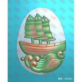 A10612 一帆风顺 船 精雕图纸