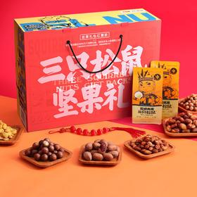 【三只松鼠_坚果大礼包1393g/7袋】零食每日坚果干果送礼礼盒