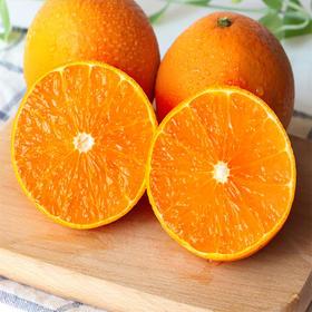 爱媛38号果冻橙 上架了 纸一样薄的皮 5斤