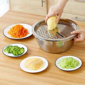 H&3 3件套家用厨房加厚圆形不锈钢刨丝切菜器沥水米筛洗菜盆