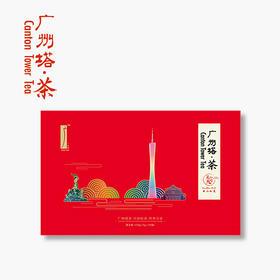 广州塔茶-云山如意
