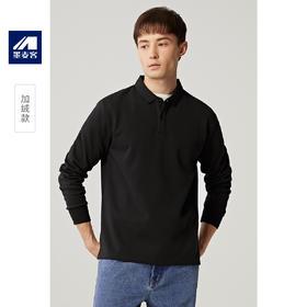 墨麦客男装2019年冬季新款翻领长袖T恤男加绒加厚polo打底衫7388