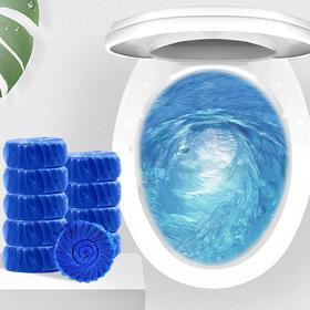 H&3 (10-80枚)清新去味洁厕剂洁厕灵蓝泡泡马桶清洁剂除臭剂