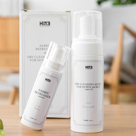 H&3 2瓶装家用去油去污免水洗衣服泡沫清洁剂羽绒服干洗剂