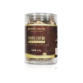【2罐豹纹白花菇】 百果心享食材 健康美味 2罐装 净含量100g/罐