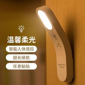 【更贴心的设计】智能LED小夜灯+可充电+人体感应+360旋转+免打孔+随时取拿+可做夜晚应急手电+冷暖光可选