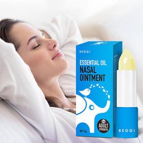 「5秒通鼻  缓解多种鼻炎问题」新西兰BEGGI小犀牛精油护鼻膏3.5g 缓解鼻塞鼻痒打喷嚏,呼吸通畅,滋润鼻腔