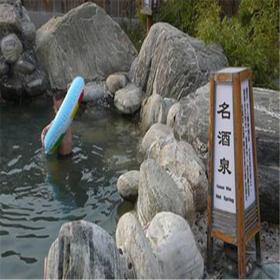华山御温泉(含动感水疗温泉乐园)