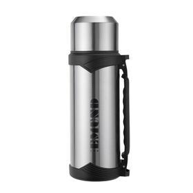 【精选】艾姆德威龙真空旅游壶水壶保温杯DH-HW1200【生活用品】