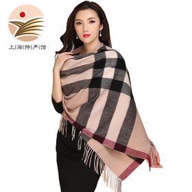 【上海馆】上海故事 粗纺格型加宽纯羊毛披肩 围巾